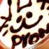 【2019年】秋叶原的人气女仆咖啡厅27选